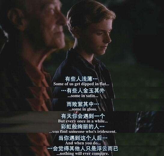 豆瓣评分9.1!超经典电影《怦然心动》的原作小说好看吗?