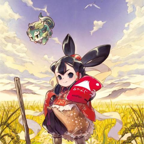 靠着种田升级的游戏,和风动作RPG《天穗之咲稻姬》正式上市!