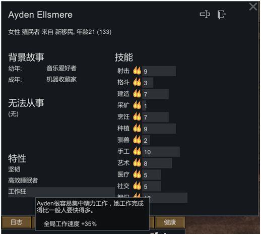 Steam好玩到爆的生存类游戏推荐!(上)