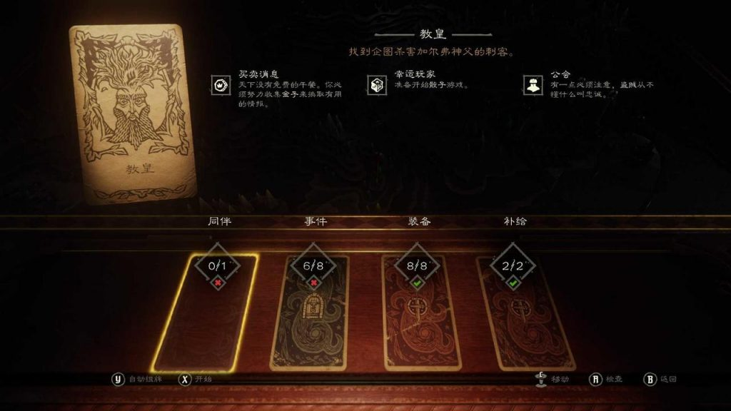 打发时间利器,盘点值得一玩的卡牌游戏