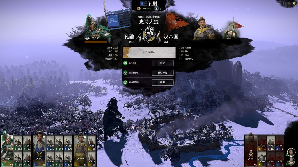 那些军事迷们不能错过的几款策略游戏!