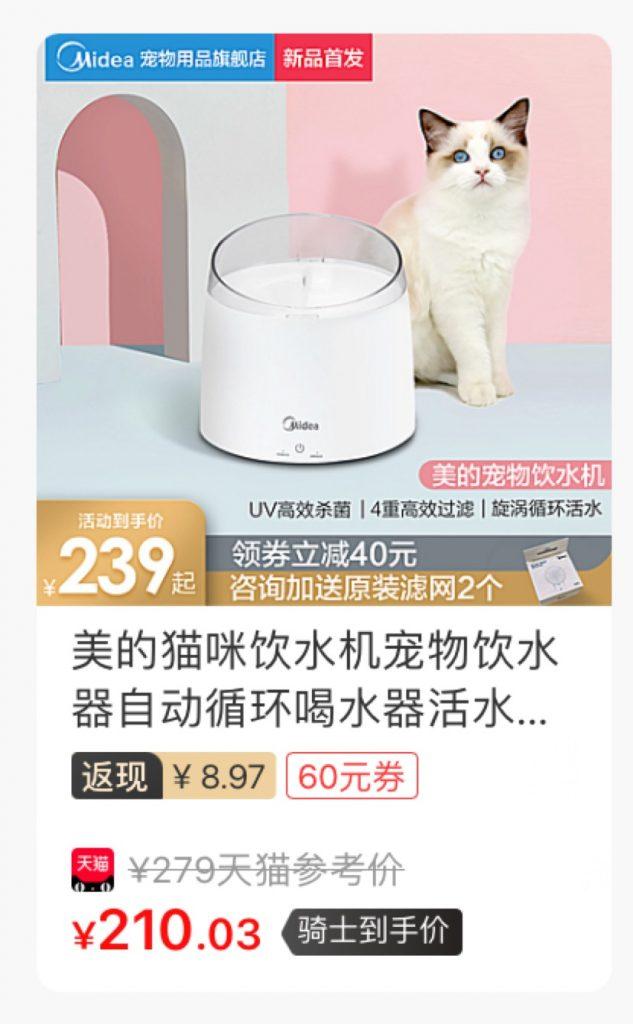 尿路感染、尿结晶?猫咪饮水机解决猫咪不喝水的问题