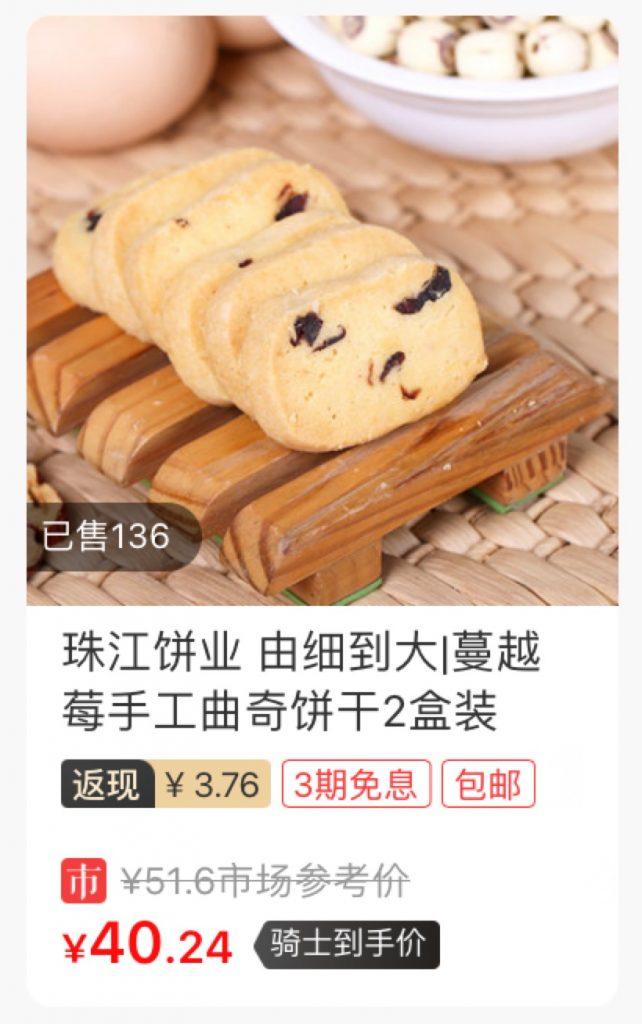 """种无限回购的饼干,第4陪伴3代人长大,第5人们舍不得花钱吃!"""""""