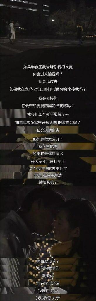 """0部高分日剧推荐,每一部都不能不看啊!"""""""